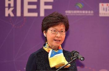 行政長官林鄭月娥: 致力推動創新創業發展