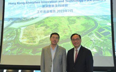港深創科園小組會議香港舉行