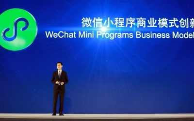 恒生與騰訊成金融科技戰略合作夥伴 研究用微信小程序開戶口